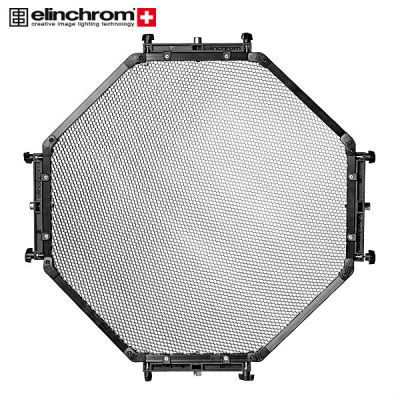 Grid voor Elinchrom Beauty Dish Maxi Soft - 70cm