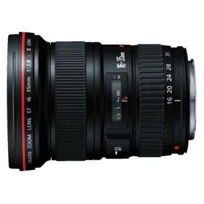 Canon EF 16-35mm f/2.8L II USM objectief - Verhuur