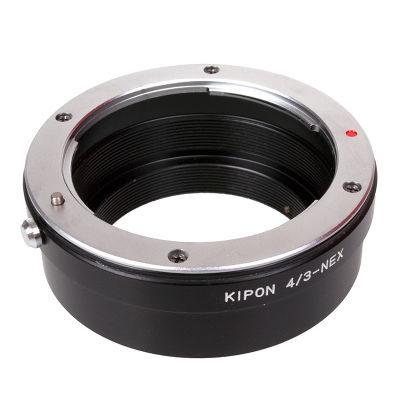 Kipon Lens Mount Adapter (4/3 naar Sony NEX)