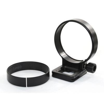 Nodal Ninja Lens Ring voor Samyang 8mm F2.8 voor Fujifilm X-Mount (D)