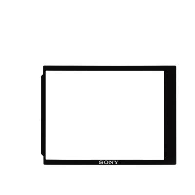 Sony PCK-LM15 LCD Bescherming