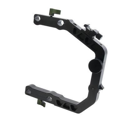 LanParte C Shape Support CA-01