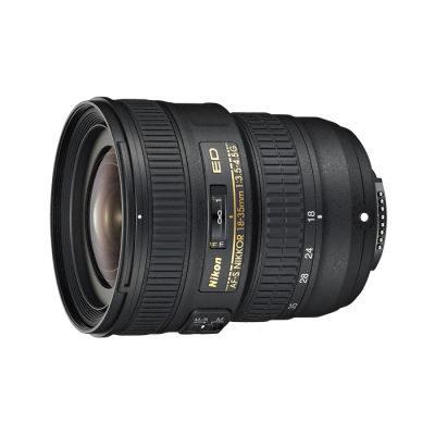 Nikon AF-S 18-35mm f/3.5-4.5G ED objectief