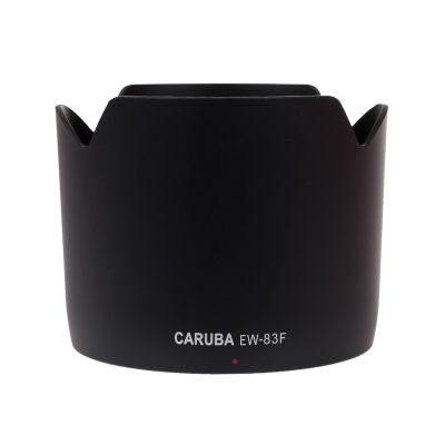 Caruba EW-83F zonnekap Zwart