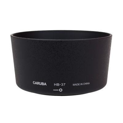 Caruba HB-37 zonnekap Zwart
