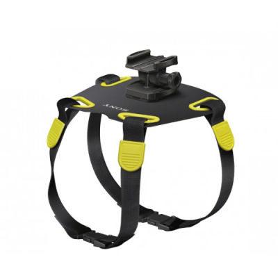 Sony AKA-DM1 Dog Kit