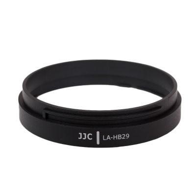 JJC LA-HB29 Nikon Zonnekap adapter