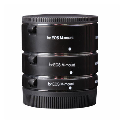 Kooka Extension Tube set Canon M-Serie Aluminium