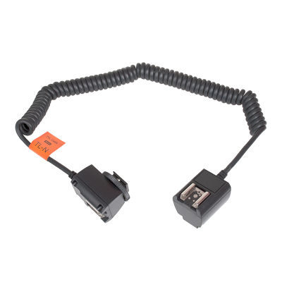 Godox TTL kabel - Nikon