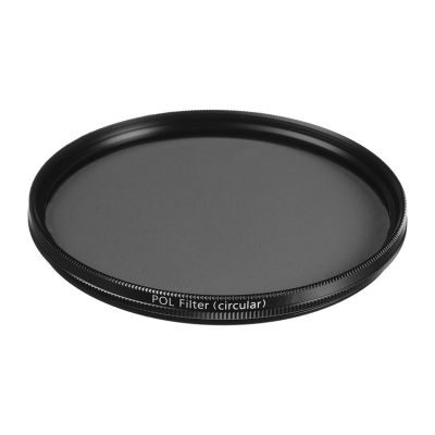 Carl Zeiss CP Filter 58mm T*