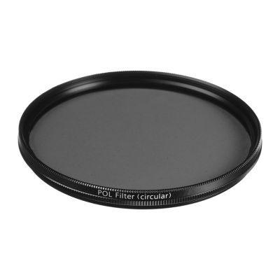 Carl Zeiss CP Filter 55mm T*