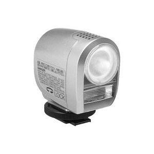 Canon VFL-1 videolamp