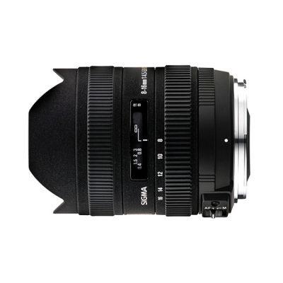 Sigma 8-16mm f/4.5-5.6 DC HSM Nikon objectief