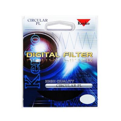 Kenko Digital Circular Polarising MC 72mm filter