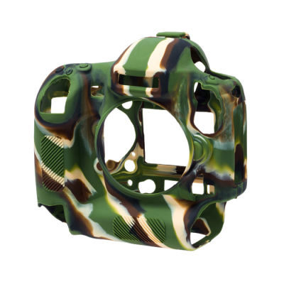 EasyCover Cameracase Nikon D4s/D4 Camouflage