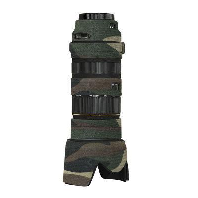 LensCoat voor Sigma 50-500 Legergroen