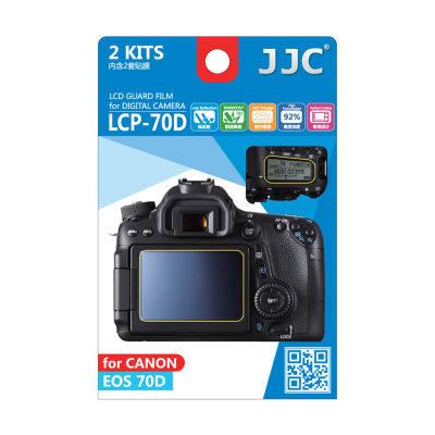 JJC LCP-70D LCD bescherming