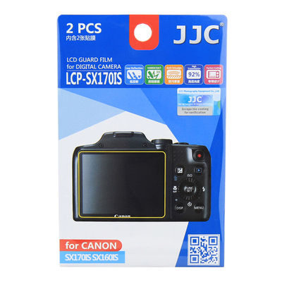 JJC LCP-SX170IS Screenprotector