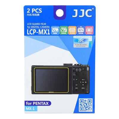 JJC LCP-MX1 Screenprotector