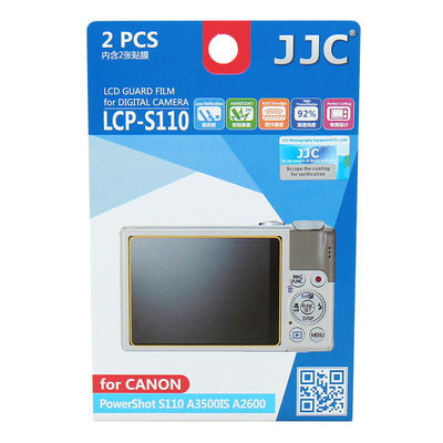 JJC LCP-S110 Screenprotector