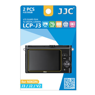JJC LCP-J3 LCD bescherming