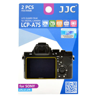 JJC LCP-A7S Screenprotector