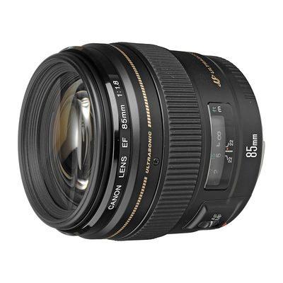Canon EF 85mm f/1.8 USM objectief open-box