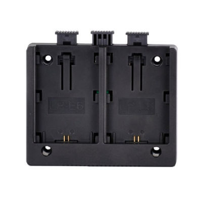 MustHD Canon LP-E6 battery plate