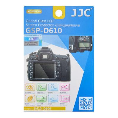 JJC GSP-D610 Optical Glass Protector voor Nikon D600/D610