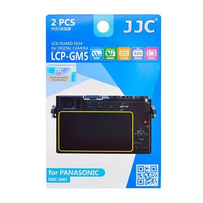 JJC LCP-GM5 Screenprotector