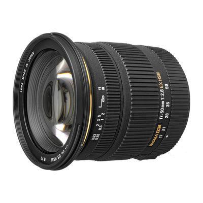 Sigma 17-50mm f/2.8 EX DC HSM Pentax objectief