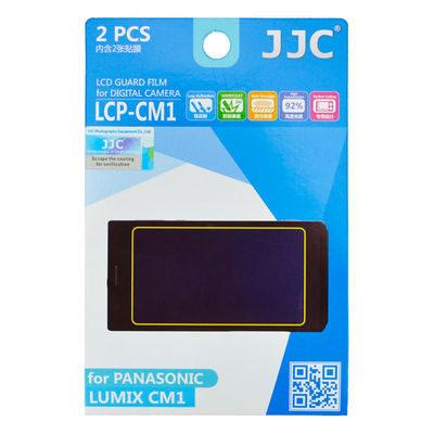JJC LCP-CM1 Screenprotector