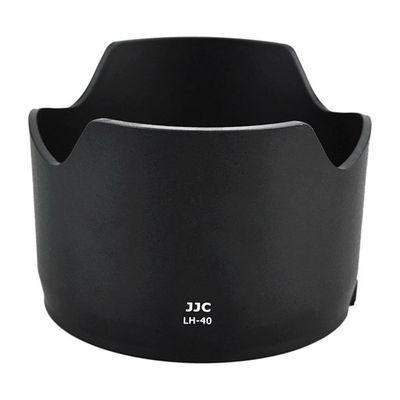 JJC HB-40 Nikon Zonnekap
