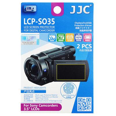 JJC LCP-SO35 Screenprotector