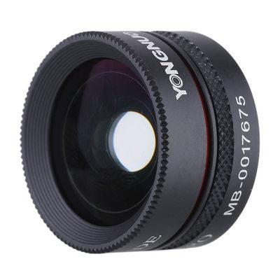 Yongnuo MP 0.65x Mobile Lens