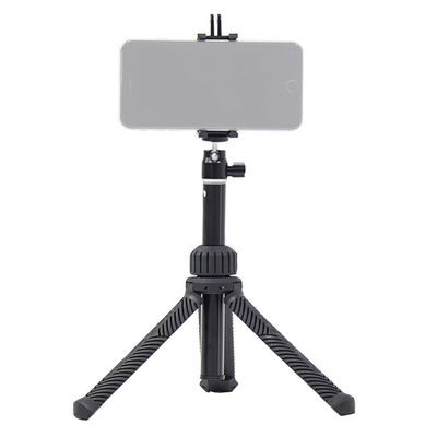 Polar Pro Trippler Tripod / Grip / Pole