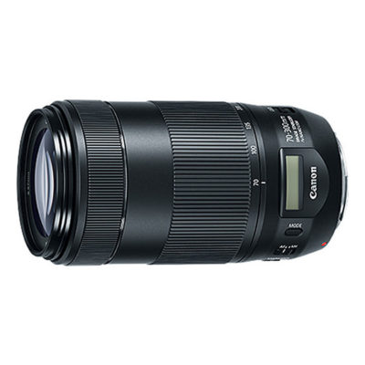 Canon EF 70-300mm f/4.0-5.6 II IS USM objectief