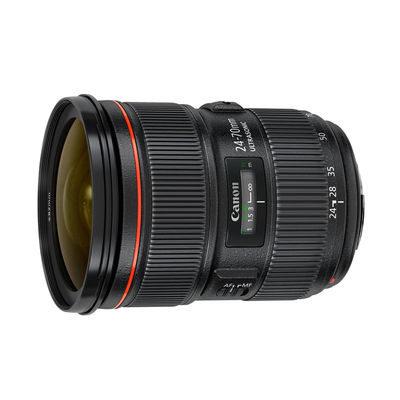 Canon EF 24-70mm f/2.8L II USM objectief - Verhuur