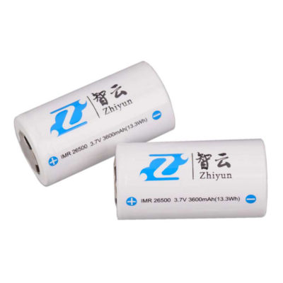 Zhiyun 26500 batterij - 2 stuks