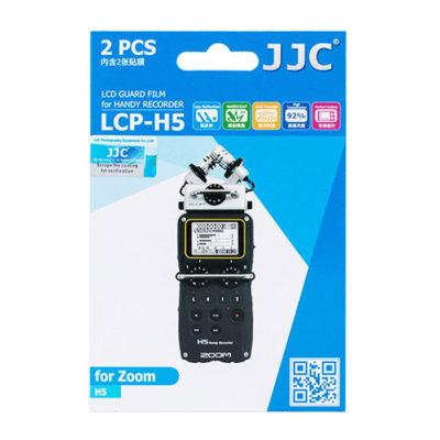 JJC LCP-H5 LCD bescherming