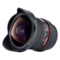 Samyang 12mm f/2.8 ED AS NCS Fisheye Canon objectief - thumbnail 4
